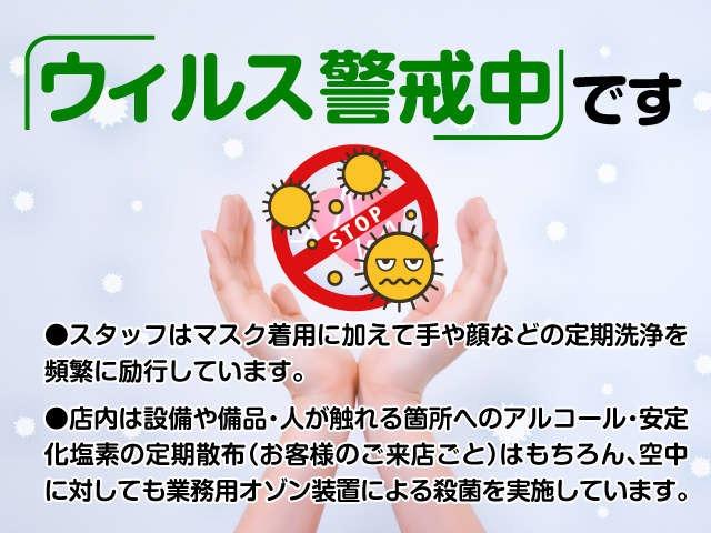 株式会社カーライフ北海道 本店
