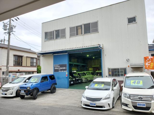 Next Garage