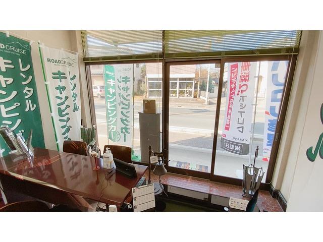 日本流通ネットワーク