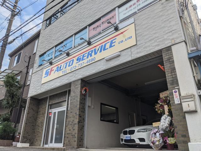 SF AUTO SERVICE CO.,LTD