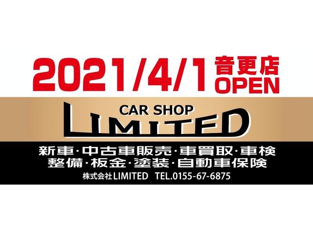 CAR SHOP LIMITED/カーショップリミテッド 音更店