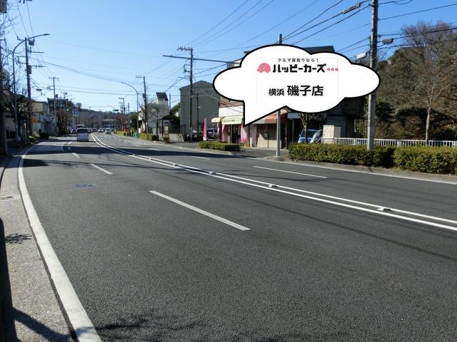 ハッピーカーズ磯子店