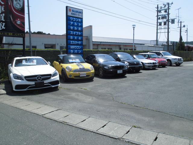 Bosch Car Service (有)浅坂モータース