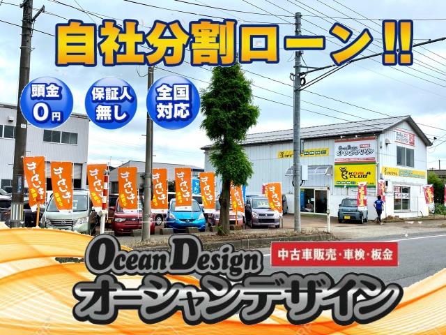オーシャンデザイン三条南店 (株)AOZORA COMPANY
