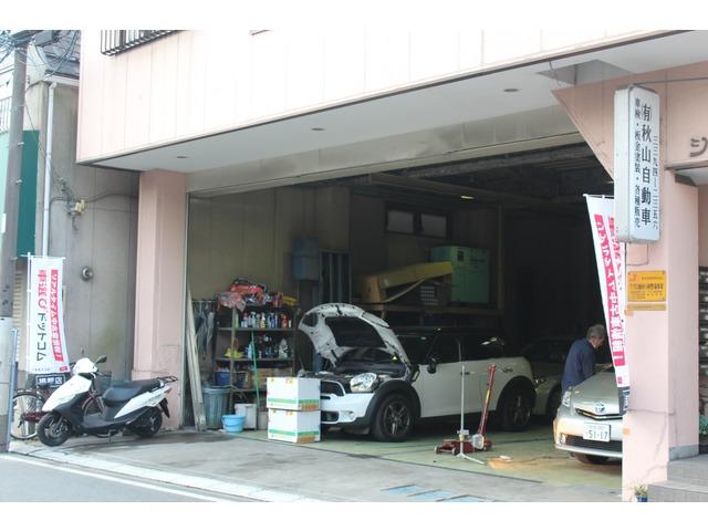 株式会社秋山自動車