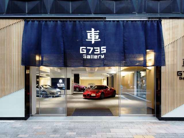 G735Gallery