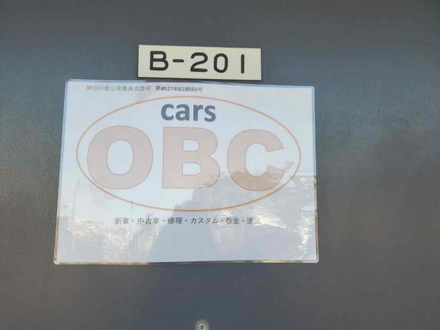 cars OBC【カーズ オービーシー】
