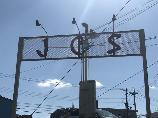 有限会社J.C.S