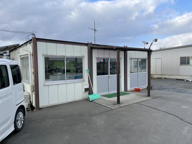 オートプラザ山田商会