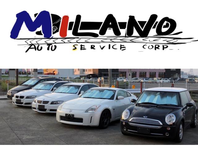 ミラノオートサービス株式会社