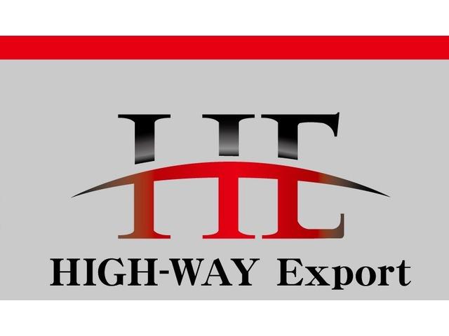 HighwayExport株式会社