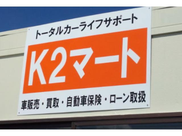 K2マート