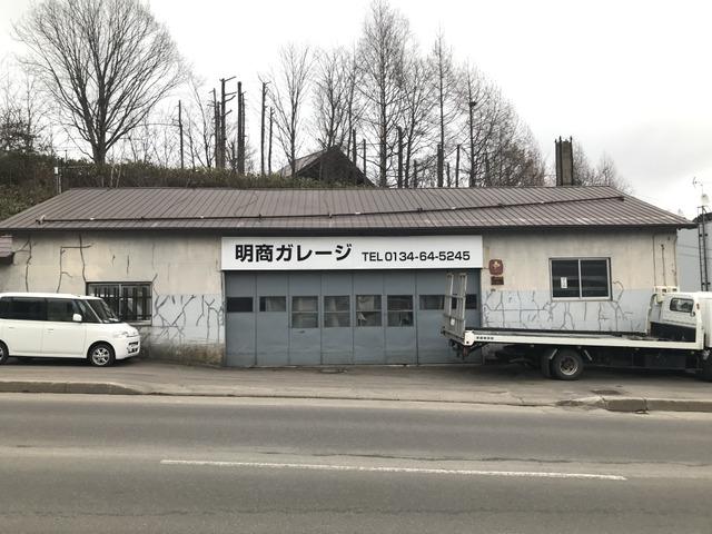 明商ガレージ