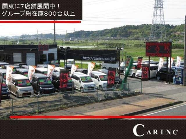 CAR INC 佐倉軽専門店