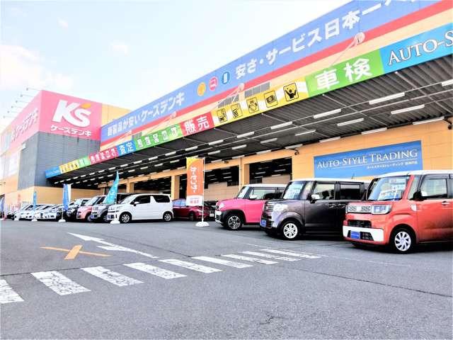 株式会社オートスタイルトレーディング西神戸店