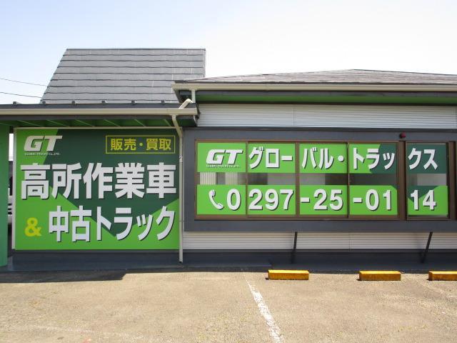 グローバル・トラックス株式会社 茨城営業所