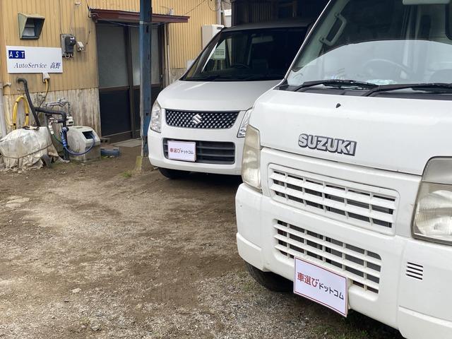 Auto Service 高野