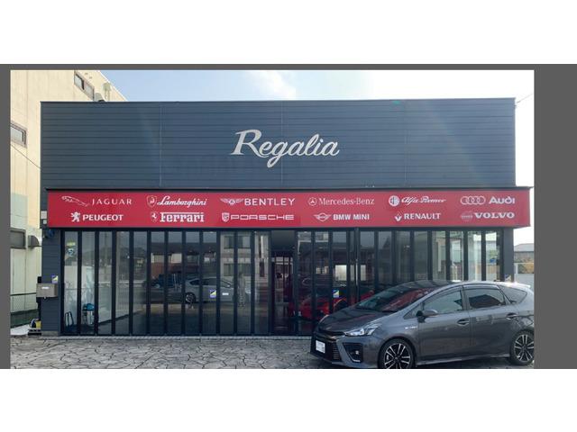 株式会社Regalia