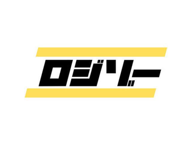 あすか自動車 狛江店 byロジゾー