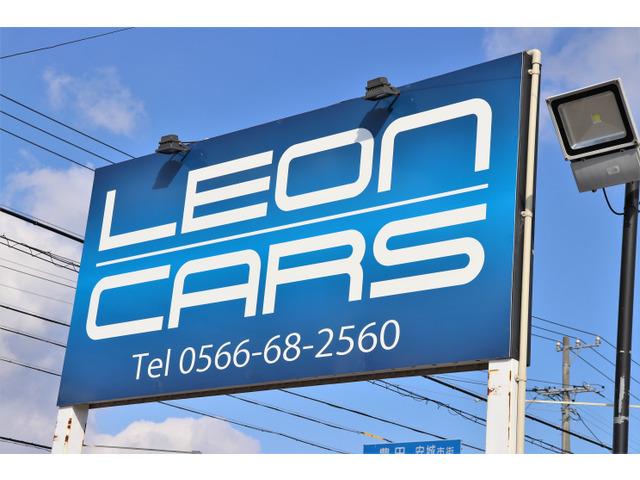 株式会社レオンカーズ【LEON CARS】