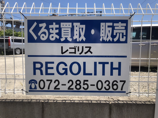 REGOLITH レゴリス