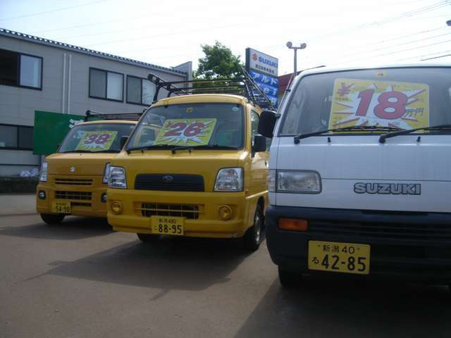 渡辺自動車販売