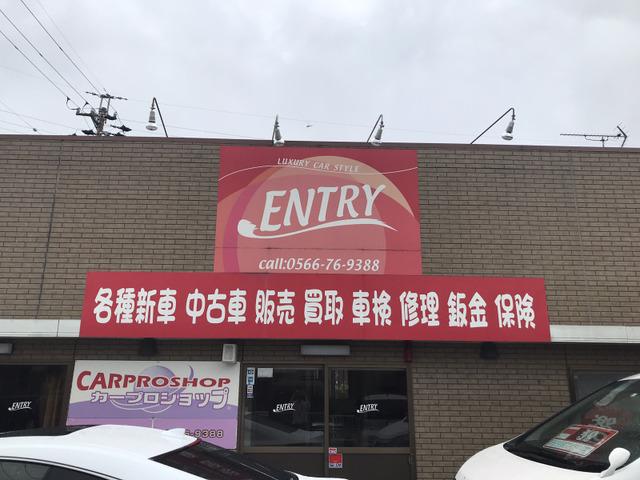 ENTRY株式会社