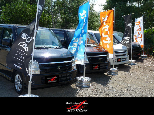 AUTO STYLING/株式会社EK-STYLE【北区 軽自動車格安販売店】