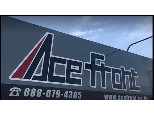 Aceフロント株式会社