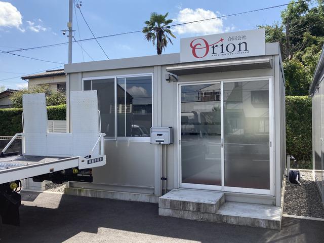 合同会社Orion【オリオン】