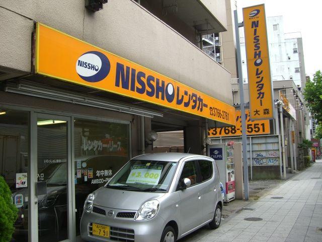 NISSHO レンタカー 中古車販売部