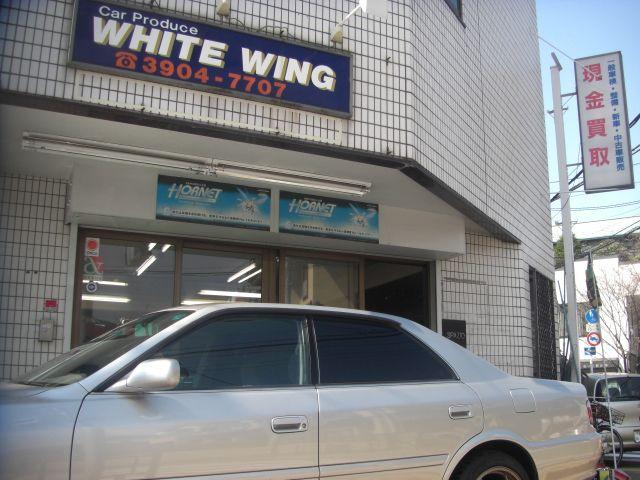 WHITE WING【ホワイトウイング】