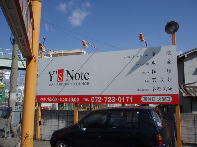 Y's Note【ワイズノート】