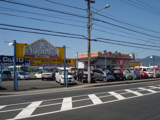 有限会社ユニバーサル自動車 R255店