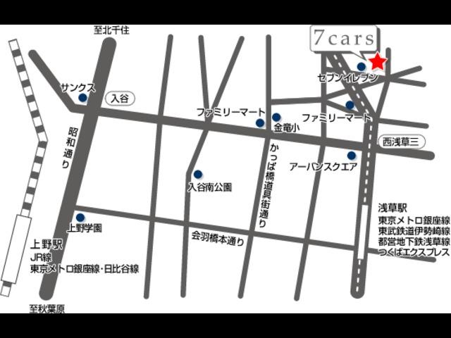 7 cars 【セブンカーズ】株式会社古屋
