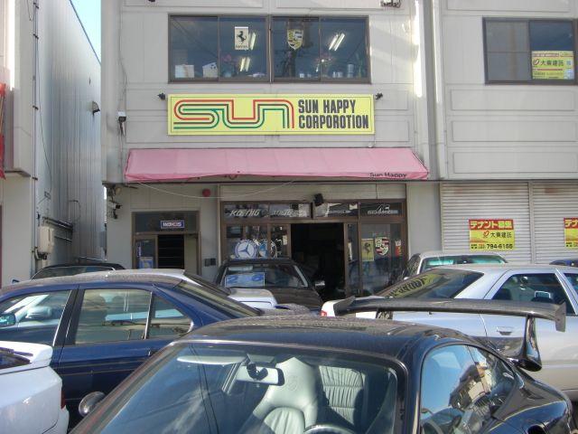 SUN HAPPY 【サンハッピー】