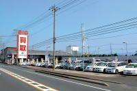 BIGMOTOR【(株)ビッグモーター 下松店】の店舗画像