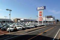 BIGMOTOR【(株)ビッグモーター 岡山店】の店舗画像