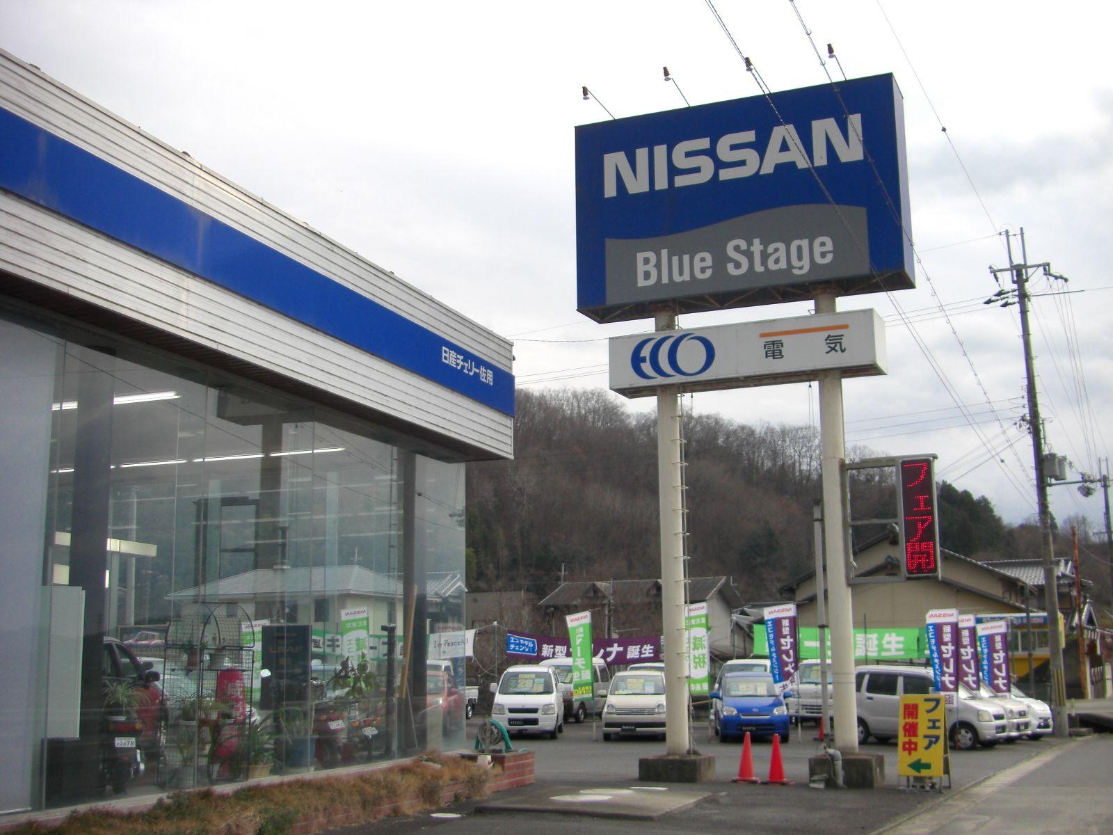 中日本建設コンサルタント株式会社のインターンシップ情報