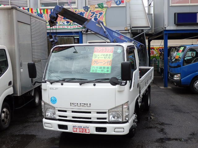 「その他」「エルフ」「トラック」「大阪府」の中古車