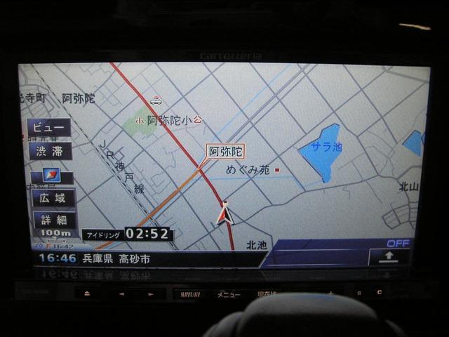 「三菱」「プラウディア」「セダン」「兵庫県」の中古車5