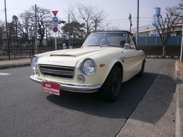 「日産」「ダットサンフェアレディ」「クーペ」「東京都」の中古車7