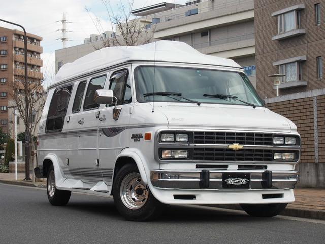 「シボレー」「シェビーバン」「ミニバン・ワンボックス」「東京都」の中古車