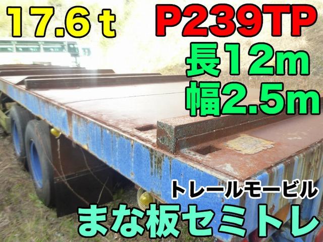 「その他」「トレールモービル」「トラック」「徳島県」の中古車