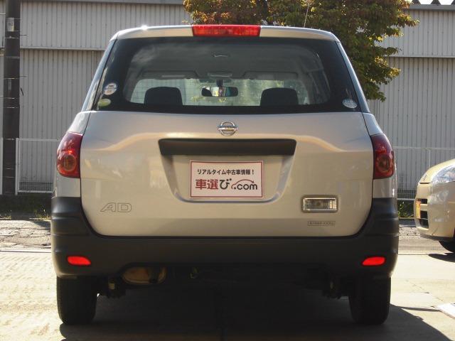 「日産」「ADバン」「商用車」「栃木県」の中古車8