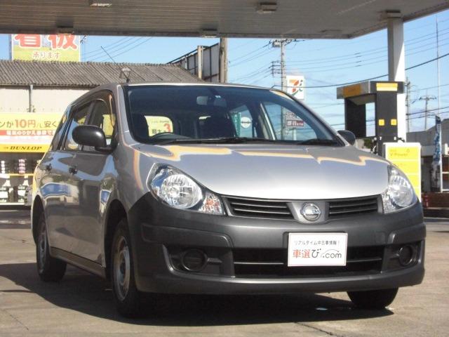 「日産」「ADバン」「商用車」「栃木県」の中古車5