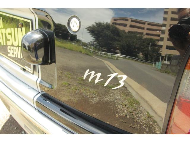 「日産」「マーチ」「コンパクトカー」「神奈川県」の中古車10
