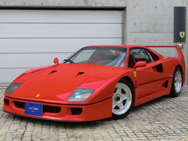 「フェラーリ」「F40」「クーペ」「福岡県」の中古車