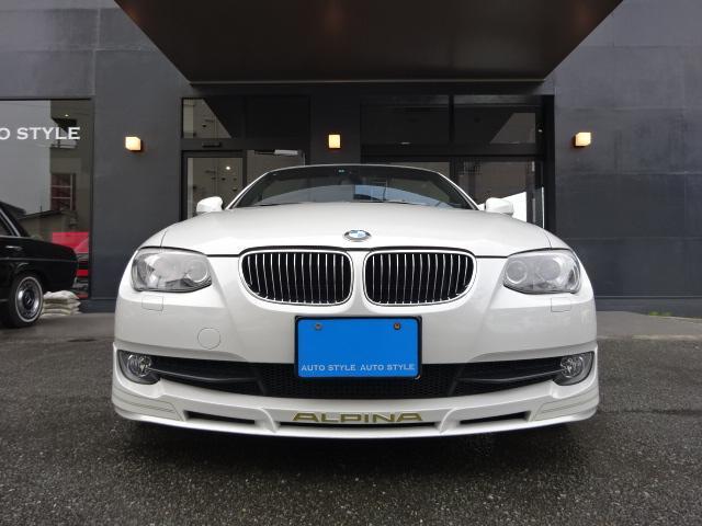 「BMWアルピナ」「B3」「オープンカー」「福岡県」の中古車