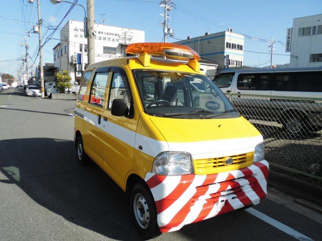 「ダイハツ」「ハイゼットカーゴ」「コンパクトカー」「大阪府」の中古車